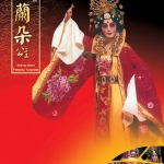 Printesa Turandot first cover