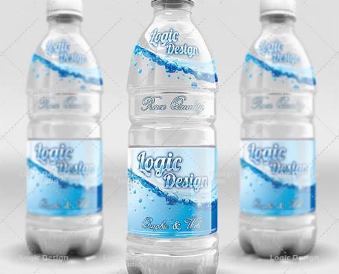 Beverage Bottle angles